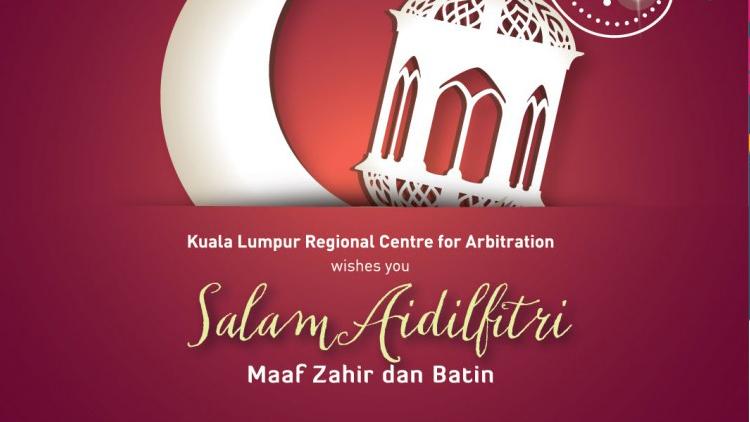 Selamat Hari Raya Aidilfitri Logo