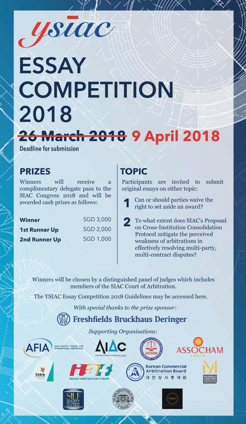 ysiac essay competition